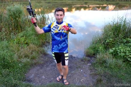 Русфет Кадыров на рыбалке